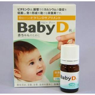 Vitamin D cho bé – BABY D Morishita Nhật bản