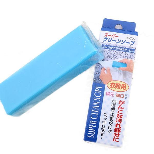 Thanh xà phòng tẩy vết bẩn cứng đầu - Nhật Bản 100g