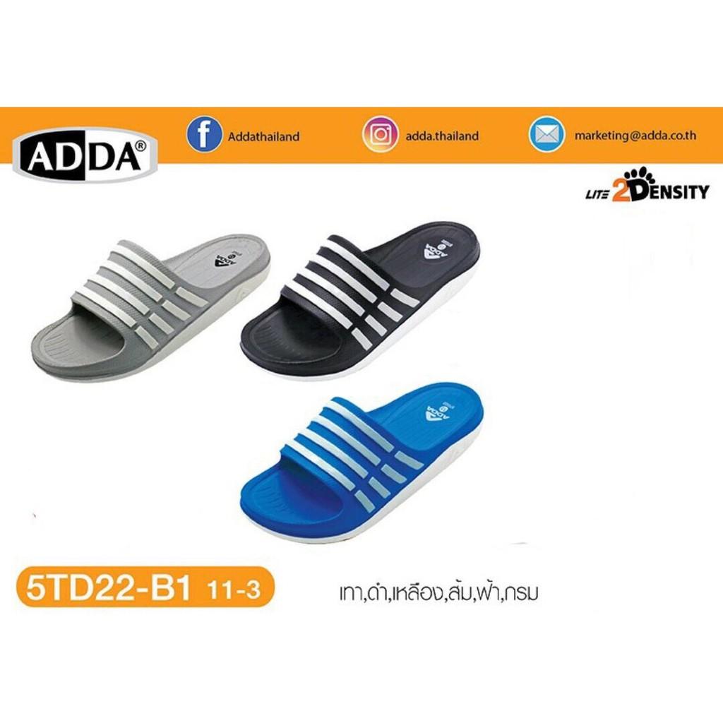 Dép lê bé trai ADDA 31-36 ❤️FREESHIP❤️ Dép lê Thái Lan đế đúc siêu nhẹ 5TD22-B1
