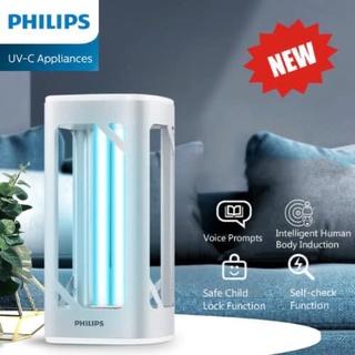 Đèn khử trùng Philips UV-C khử khuẩn nhanh và an toàn tại nhà thumbnail