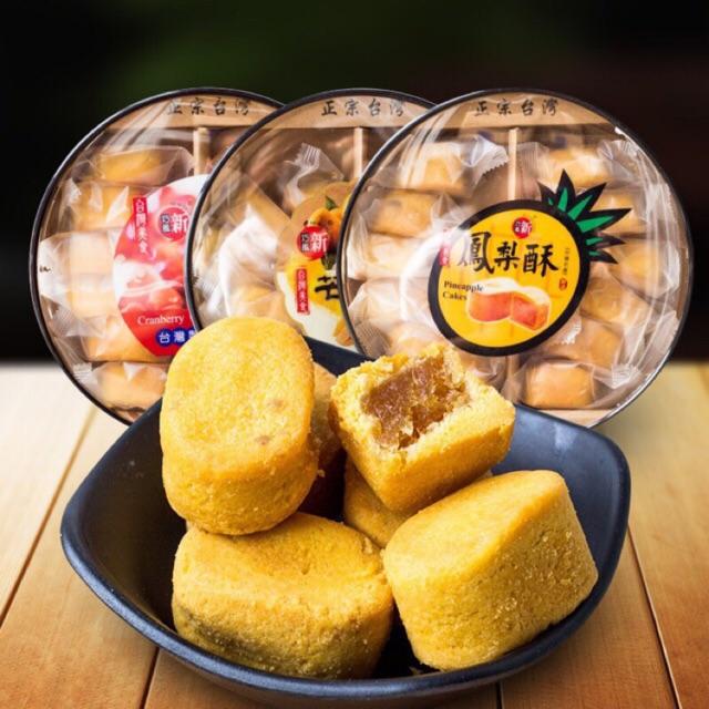 Bánh dứa/ nam việt quất/ xoài Tang Tang Hu đặc sản Đài Loan siêu phẩm hộp 14 cái