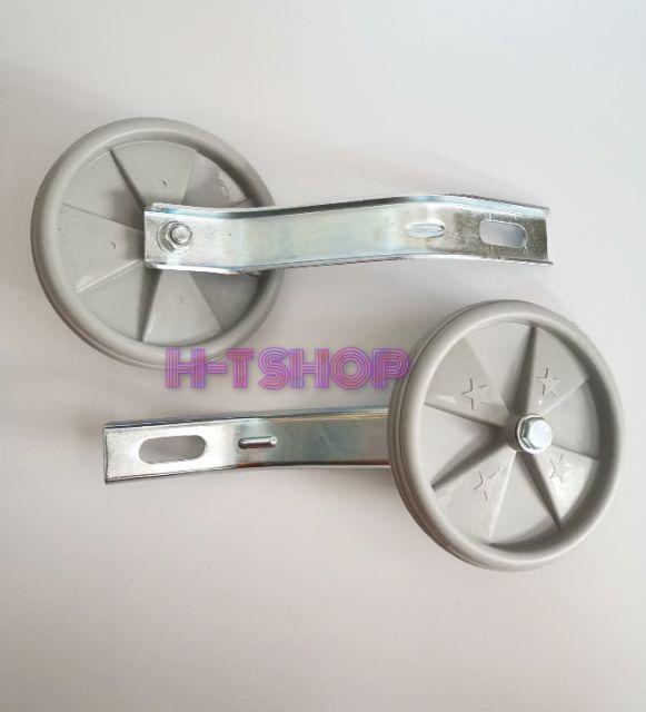 Bánh phụ ( bánh kèm) xe đạp trẻ em HÀNG CAO CẤP