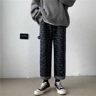 Hình ảnh Quần Jeans Suông Paileys unisex N7 Basic nam nữ ống rộng oversize phong cách Hàn Quốc ulzzang-2
