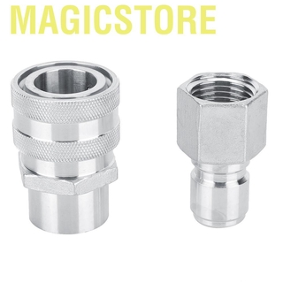Magicstore duoqiao Stainless Steel G1/2in Female and Male Connector Adapter Quick Disconnect Set Home Brew Fitting Homebrewing