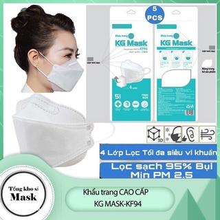 [Giá Sỉ] 1 Thùng 300 Cái Khẩu Trang 4D Mask 4 Lớp Kháng Khuẩn DC Mask KF94 Công Nghệ Hàn Quốc (60 túi)