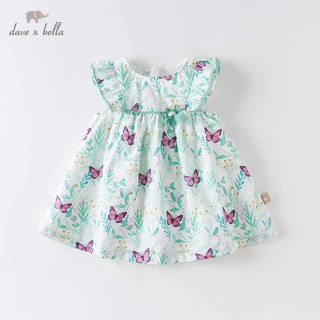 Váy cho bé gái_Dave&Bella_DBM14176 thumbnail