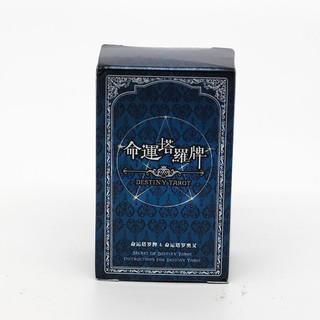 Bộ bài Tarot Secret of destiny loai đẹp (giá giảm rẻ