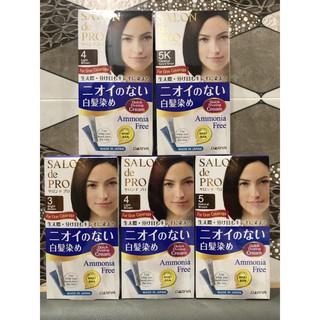 [Chính Hãng_ Hàng Nhật] Thuốc Nhuộm Tóc Phủ Bạc Cao Cấp Không Mùi SALON de PRO- 80g( 2 tuýp).