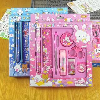 Bộ dụng cụ học tập 9 món cho bé trai bé gái