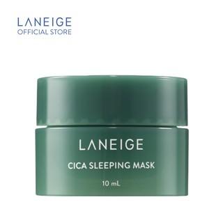 [HB GIFT] Mặt nạ ngủ dưỡng ẩm  LANEIGE Cica Sleeping Mask 10ML