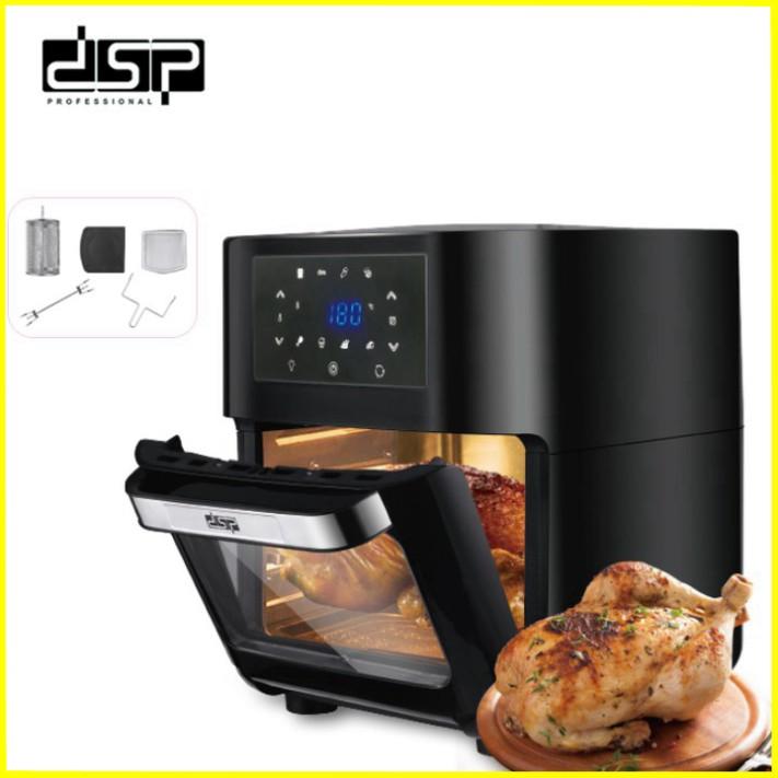 Lò nướng không khí, bếp nướng đối lưu DSP KB2030 dung tích 12L, công suất 1700W (có lồng quay) - BẢO HÀNH 12 THÁNG