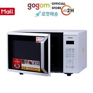 Lò vi sóng Toshiba ER-SS23(W1)VN 23 lítVIS010IME32 GOGOM thumbnail