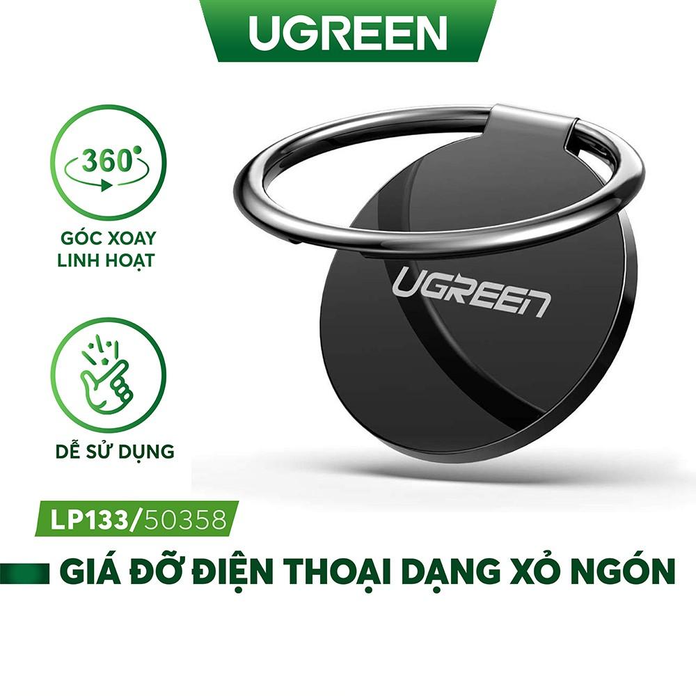 Giá đỡ điện thoại UGREEN LP133