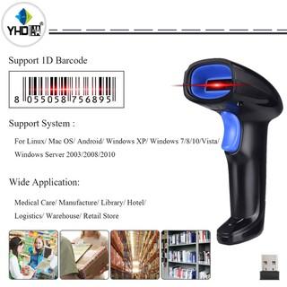 Máy quét mã vạch Laser YHD 1100LW đầu đọc Barcode 1D không dây kết nối Máy tính – Bảo hành 12 tháng