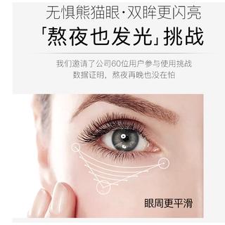 Kem dưỡng ẩm cho da mắt 8