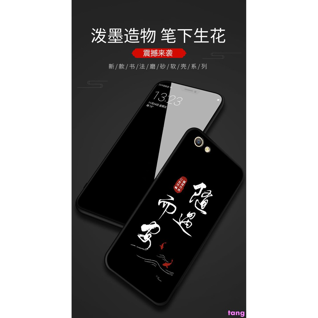 OPPO A1 mobile phone case A83 protective cover anti-fall soft shell silicone all