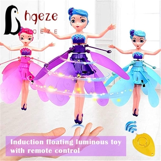 HQEZE Flying Fairy Girls Toy Magical Wing Infrared Induction Control Child Toy Flying Princess Doll with Remote Control @VN