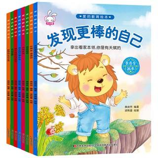 sách vải học tập cho bé từ 0-3 tuổi