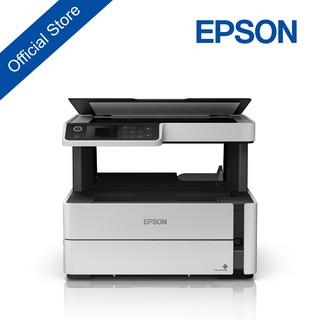 Máy in trắng đen đa chức năng khổ A4 Epson EcoTank M2140