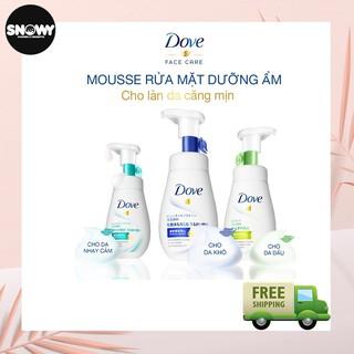 Sữa rửa mặt Dove dạng bọt tinh chất - Serum 160ml thumbnail