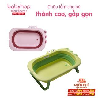 Chậu tắm cho bé Babyhop gấp gọn làm từ nhựa nguyên sinh, thau tắm cho bé từ 0- 6 tuổi thành cao size lớn thumbnail