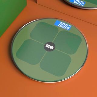 Cân tại nhà, cân điện tử chính xác, cân cơ thông minh giảm cân, cân cơ, cân c thumbnail