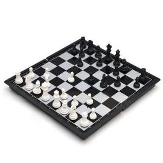 [siêu rẻ] Bộ cờ vua quốc tế