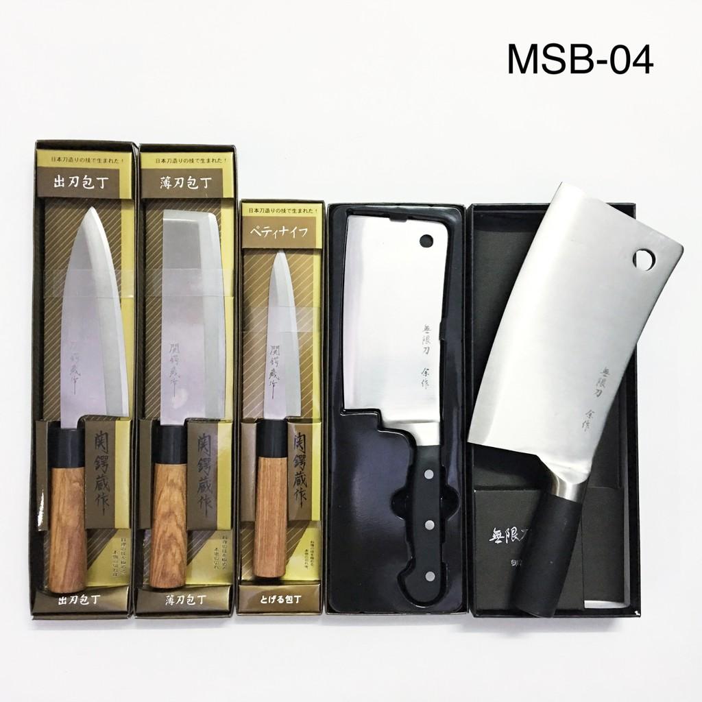 Bộ 5 Dao bếp Nhật Bản cao cấp Mitsuboshi MSB-04 tặng mài dao