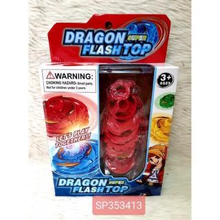 Đồ chơi con quay Dragon , 0511