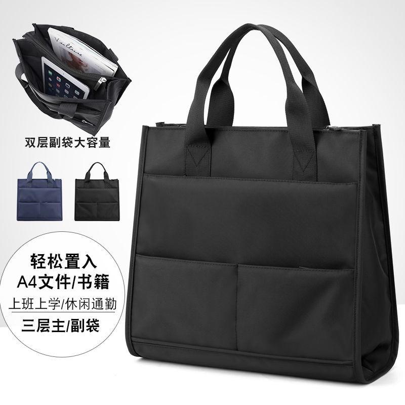 ✕◙✇ Túi đựng tài liệu khổ A4 bằng Nylon chống thấm nước có khóa kéo tiện dụng