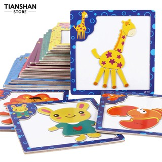 Kid Wooden Cartoon Animal Puzzles Magnetic Jigsaw Board Early Toy