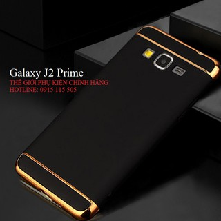 Ốp lưng Galaxy J2 Prime