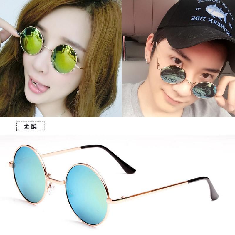 Kính mắt Net dành cho cả nam và nữ cao cấp Hàn Quốc, phong cách thời trang độc đáo M114055