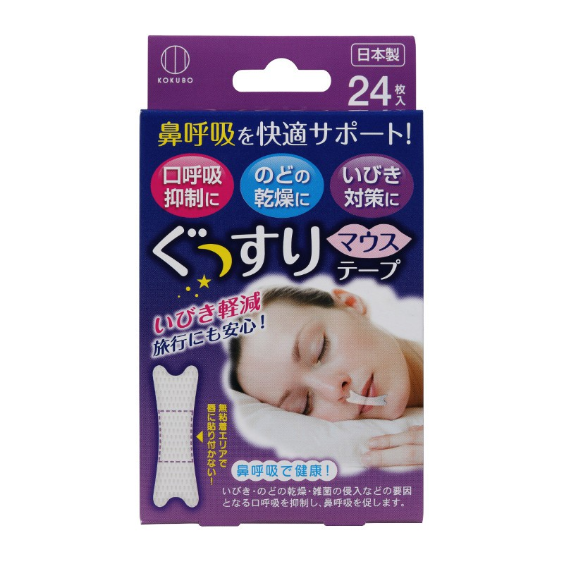 Băng dán chống ngáy ngủ (24 miếng)