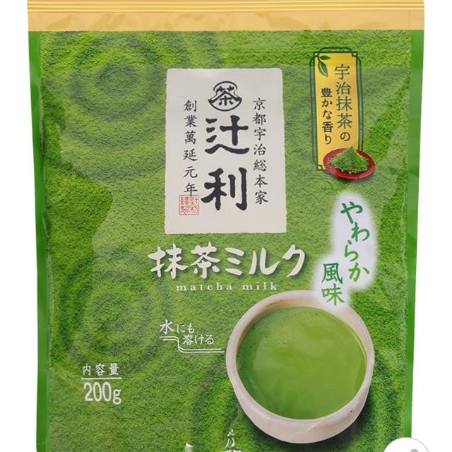 Bột Trà Sữa Nhật Bản Kataoka Gói 200G - 2550813 , 1250084836 , 322_1250084836 , 240000 , Bot-Tra-Sua-Nhat-Ban-Kataoka-Goi-200G-322_1250084836 , shopee.vn , Bột Trà Sữa Nhật Bản Kataoka Gói 200G