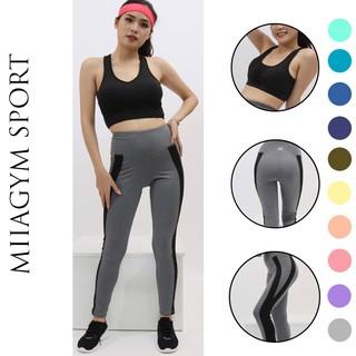Xả Kho Bộ đồ tập gym nữ, yoga, aerobic, Set đồ tập gym 2 món áo quần Thời Trang Xấu Giá Cao