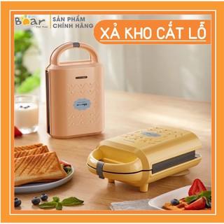 Máy Làm Bánh Mini Đa Năng/Nướng Bánh Mì Sandwich Vô Cùng Tiện Lợi BEAR chính hãng Model DBC-P05B1