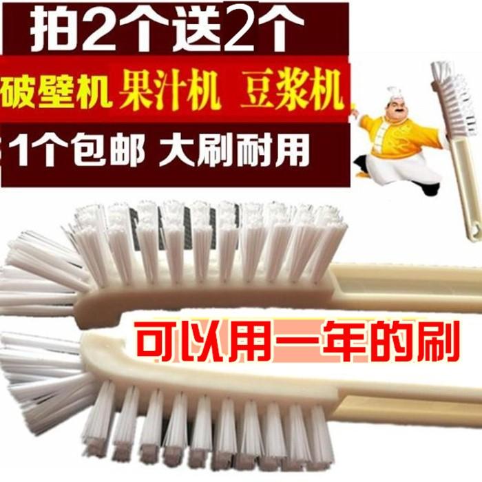 dụng cụ làm sạch bụi bẩn - 22147238 , 3112466613 , 322_3112466613 , 331200 , dung-cu-lam-sach-bui-ban-322_3112466613 , shopee.vn , dụng cụ làm sạch bụi bẩn