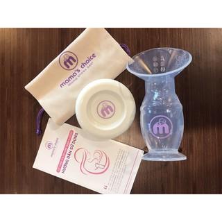 (FDA Hoa Kỳ) Cốc Hứng Sữa Silicone Mama s Choice chính hãng