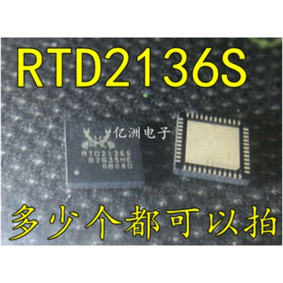 RTD2136S RTD2136R chip quản lý nguồn laptop