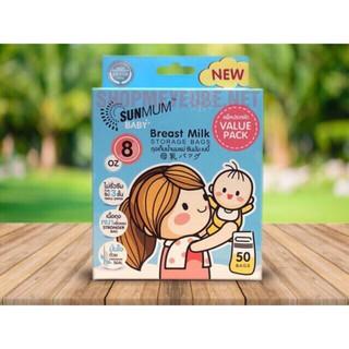 Túi Trữ Sữa Sunmum Thái Lan 30 túi 50 túi thumbnail