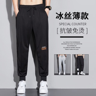 Sports And Trousers Men's Summer Thin Ice Silk Trend Loose Bundle Foot Hundred Work Pants Nine Points Casual Long Pants
