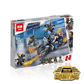 [CÓ SẴN] Lego 76123 Captain America Đồ chơi mô tô, Siêu anh hùng Playset, Đầy màu sắc Lepin 07119
