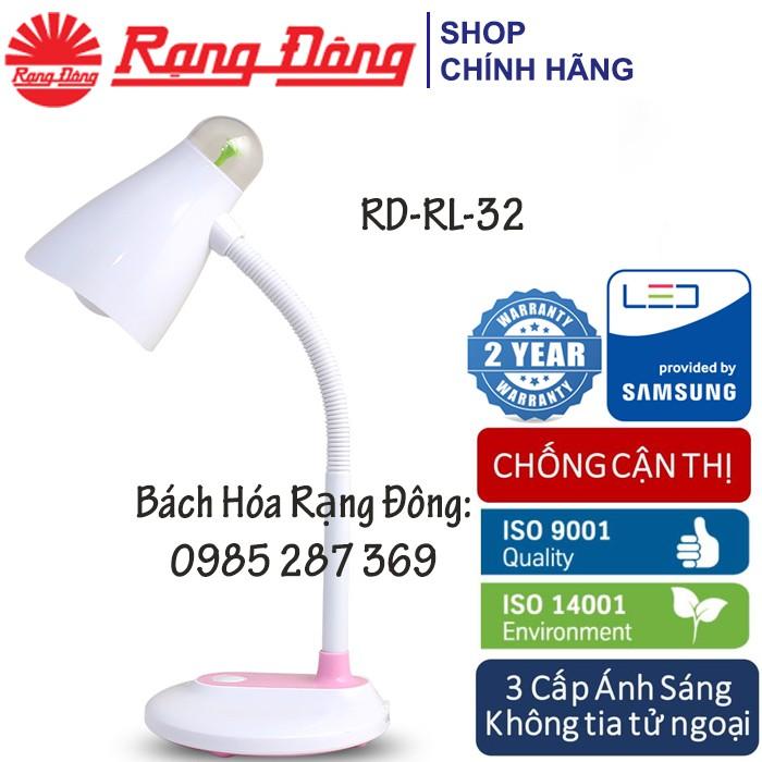 Đèn bàn chống cận, Đèn Học Chống Cận LED 5W/7W Rạng Đông - RL32.LED