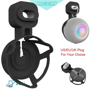 MAGIC New Wall Mount No Screws Bracket Speaker Holder Space-Saving Stand Cable Manager Holder Hanger/Multicolor