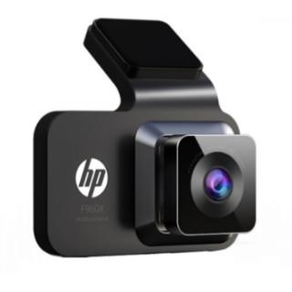 Camera Hành Trình HP F960X (Tặng Kèm Thẻ Nhớ 32Gb)