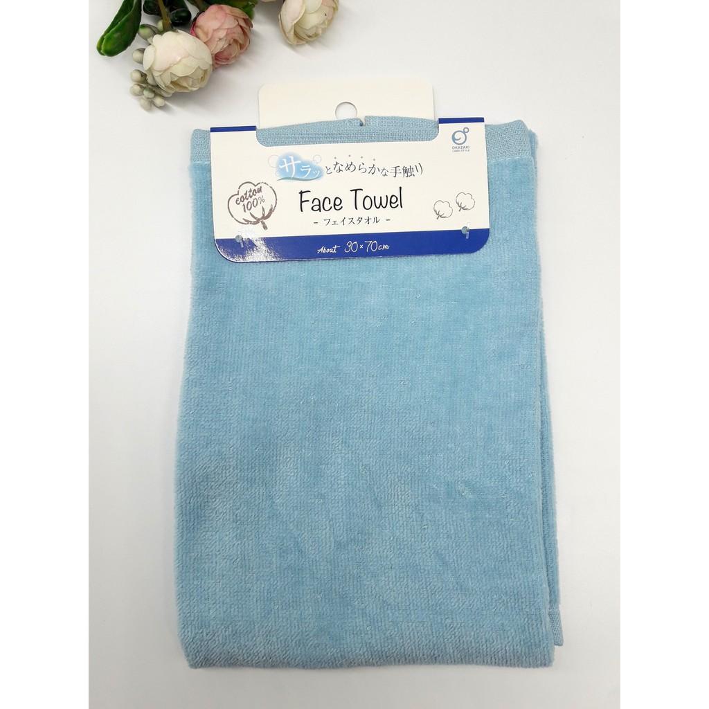 Khăn tắm mềm mịn 100% cotton (màu xanh)_Nhật Bản - 13987772 , 2003090947 , 322_2003090947 , 45000 , Khan-tam-mem-min-100Phan-Tram-cotton-mau-xanh_Nhat-Ban-322_2003090947 , shopee.vn , Khăn tắm mềm mịn 100% cotton (màu xanh)_Nhật Bản
