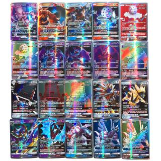 GX EX MEGA HOLOS Pokemon Card Lot 100 PCS