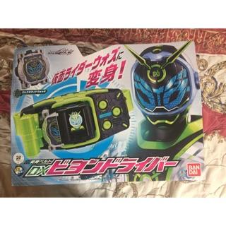 Đồ chơi DX Beyond Driver – Kamen Rider Zi-O
