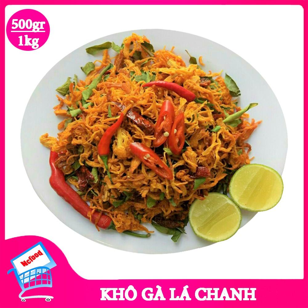 Khô Gà Lá Chanh (500g/1kg)